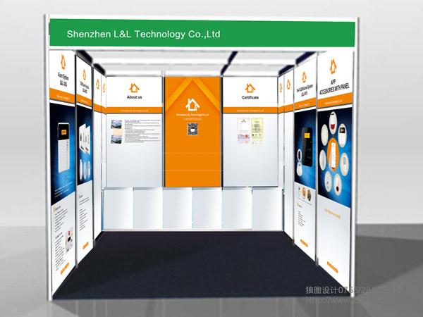 利德隆香港电子展会海报设计