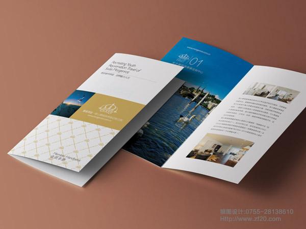 做深圳龙华民治大浪最好的彩页设计公司图片