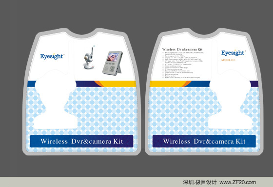 电子产品包装设计,安防产品包装设计解决方案,深圳包装设计 - 极目