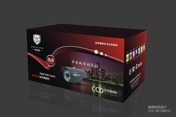 安防画册设计,深圳安防展会资料设计