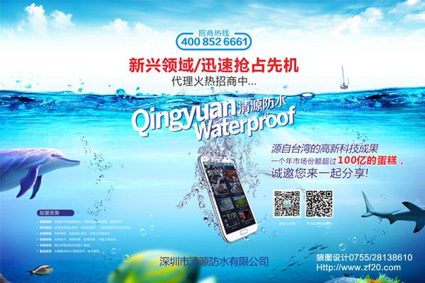 深圳展会海报宣传设计